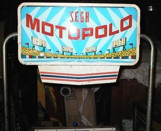 Motopolo machine1.jpg