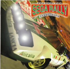SegaRally2Soundtrack JP Box Front.jpg