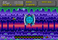 Super Fantasy Zone boss4.png