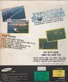 Worldwide Soccer Saturn KR Box Back.jpg