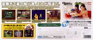 GhostSquad Wii JP Box Back Zapper.jpg