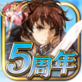 ChainChronicle Android icon 372.png