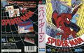 AmazingSpidermanVSKingpin md jp cover.jpg