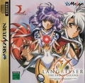 Langrisser V The End of Legend JP 取扱説明書.pdf