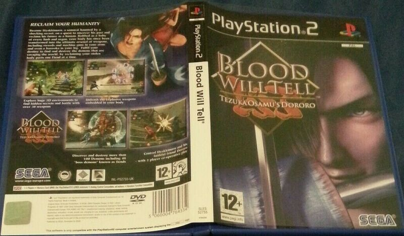 File:BWT PS2 UK cover.jpg