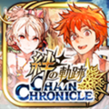 ChainChronicle Android icon 351.png