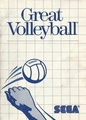 Greatvolleyball sms us manual.pdf