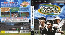 VirtuaTennis2009 PS3 JP cover.jpg