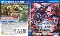 PSO2 Vita JP Box SP.jpg