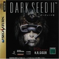 Dark Seed II Sat JP Manual.pdf