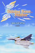 ShiningForceFeather title.png