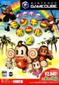 SuperMonkeyBall2 GC JP Box BE.jpg