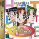 HeartbeatScramble Saturn JP Box Front.jpg