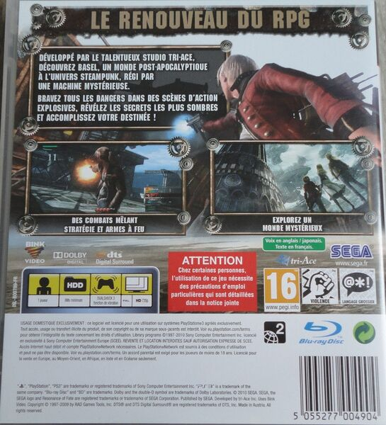 File:ResonanceofFate PS3 FR Box.jpg