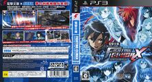 DBFC PS3 JP Box.jpg