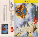 After Burner MSX EU MCM Box.jpg