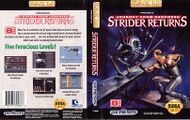 StriderII MD US Box.jpg