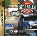 SegaRally SS jp manual.pdf