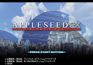 AppleseedEX title.png