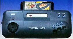 Sega MegaJet console