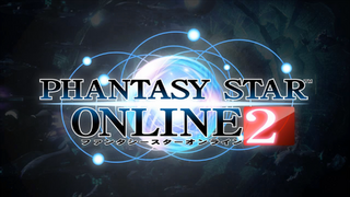 PSO2JP PS4 - Opening Video 1 Logo.png