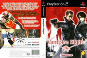 VampireNight PS2 UK Box.jpg