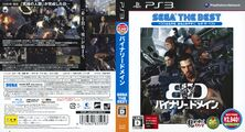 BinaryDomain PS3 JP Box Best.jpg