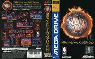 NBAJamTE MD JP Box.jpg