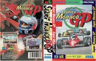 Super Monaco GP MD JP Box.jpg