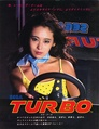 Turbo VCOObject JP Flyer.pdf