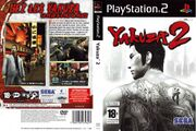 Yakuza2 ps2 fr cover.jpg