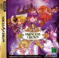 Princess Crown Sat JP Manual.pdf