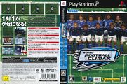 VirtuaProFootball PS2 JP Box.jpg