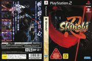 Shinobi02 PS2 JP cover.jpg