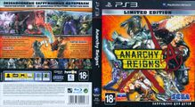 AnarchyReigns PS3 RU Box.jpg