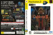 CSE PS2 JP Box PS2TheBest.jpg