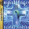 MediaROMancer Saturn JP Box Front JewelCase.jpg