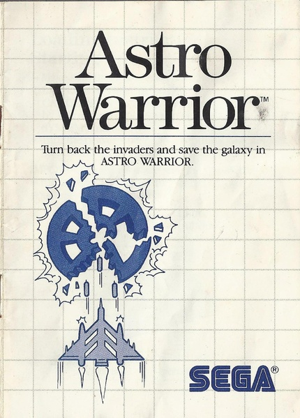File:Astrowarrior sms us manual.pdf
