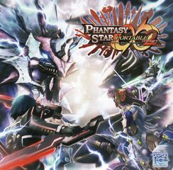 PSP2I CD JP Box Front.jpg