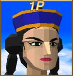 VirtuaFighter Pai Portrait.png