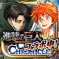 ChainChronicle Android icon 312.png