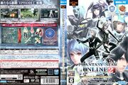 PSO2 PC JP Box PPV2.jpg