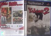 Yakuza2 PS2 IT Box.jpg
