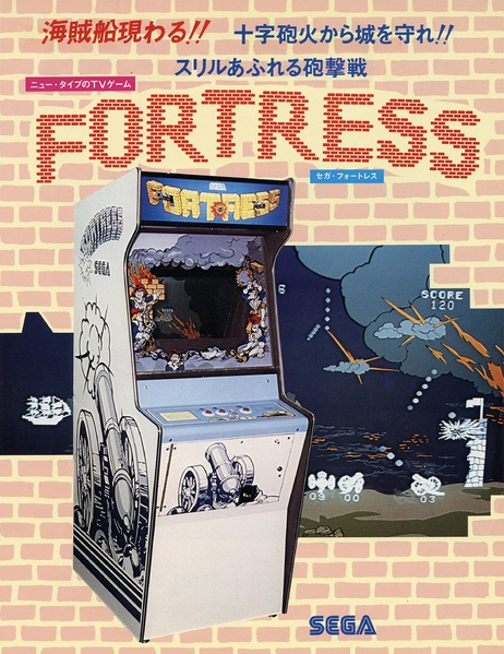 File:Fortress Arcade JP Flyer.pdf