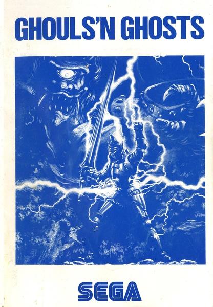 File:Ghouls N Ghosts Megadrive AU Manual.pdf - Sega Retro
