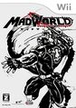 MadWorld JP cover front.jpg