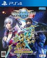 PSO2E6 PS4 JP Box.jpg