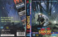 ShinobiIII MD AS cover.jpg