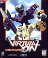 VirtualOn PC US Box Front.jpg