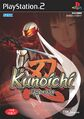 Kunoichi PS2 KR Box.jpg